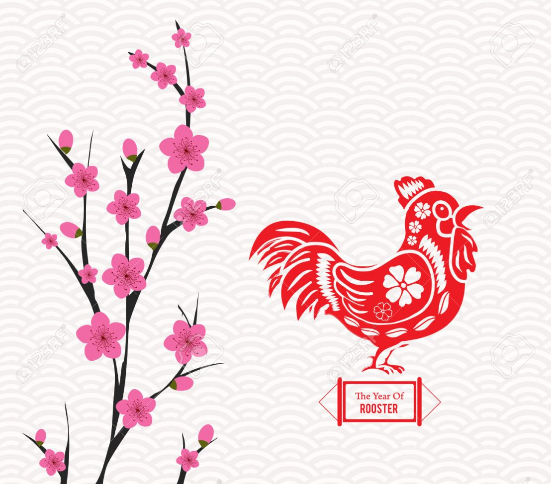 Blossom chinese new year rooster and background